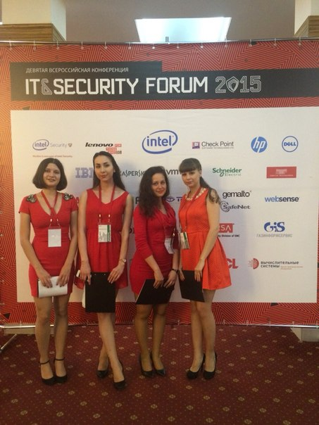 it-security-2